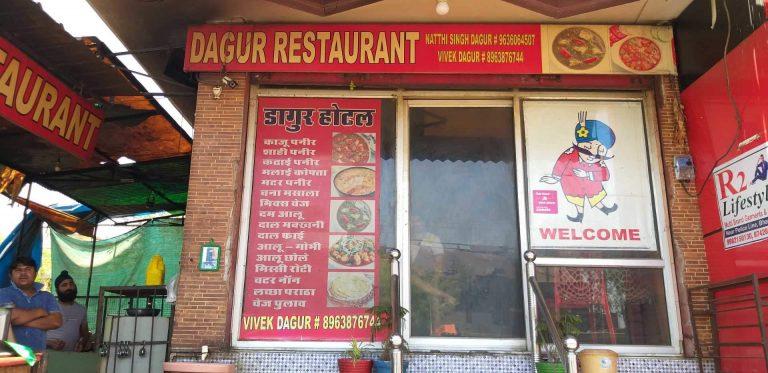 Bharatpur restaurants
